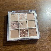 轉賣韓國小眾品牌 Dasique Shadow Palette 九宮格眼影盤 07 Milk Latte