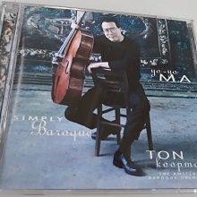 馬友友Yo-Yo Ma繁花似錦巴洛克Simply Baroque改編巴哈作品 Boccherini大提琴協奏曲【九成新】