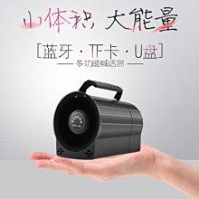 手持喊話器 大功率可充電錄音地攤叫賣小喇叭手持擴音喊話器大聲公導游宣傳   全館免運