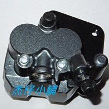 【杰仔小舖】GSR/GSR125/GSR NEX台鈴原廠前煞車卡鉗總成(紅色/鐵灰色)/前卡鉗,品質優良,限量特價中!
