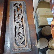 *阿柱的店*老雕刻 檜木