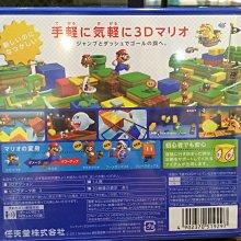 毛毛的窩 3DS超級瑪利歐3D樂園  (日版)~保證全新未拆~