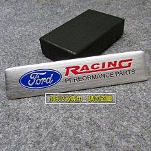 Ford 福特 Racing 改裝 鋁合金 拉絲 金屬車貼 尾門貼 車身貼 裝飾貼 烤漆工藝 立體刻印 專用背膠