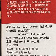 【佩佩的店】COSTCO 好市多 Carmien 南非博士茶 2.5公克 X 160入/盒 新莊可面交