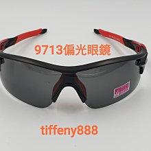 台灣製造寶麗來偏光眼鏡運動眼鏡太陽眼鏡9713黑/紅框 OAKLEY同款帥氣型男必備(大頭圍可用)