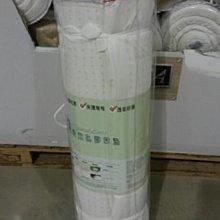 **菲比小舖** COSTCO代購 CASA 單人乳膠床墊 3x6.2尺  (90x186x2.5cm) 附贈換洗布套