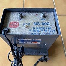 有線電視全頻大樓專用強波器MS-600