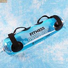 【折美居】透明健身水袋 注水負重圓柱水袋 便攜式能量柱 力量訓練 可充氣舉重袋tegb0541