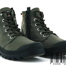 =CodE= PALLADIUM RCYCL LITE+ WP+ Z 再生防水拉鍊輕量軍靴(綠) 77037-309 女