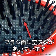 【宮崎駿會館】10072900007 魔女宅急便 黑貓 奇奇貓 半立體造型梳子-紅 髮梳 日本帶回