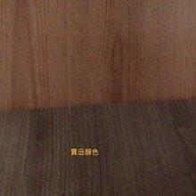 中華批發網:學習御守-實心十八格書櫃(淺胡桃木色)///置物櫃/收納櫃/書架DL-18061812