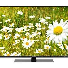 【可可電器】西屋 Westinghouse 50吋FHD LED液晶顯示器+視訊盒 WT-50TF1
