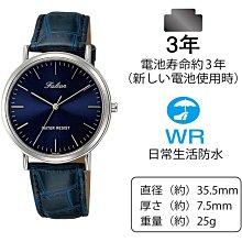 YOYO日韓代購~西鐵城獵鷹CITIZEN Q&Q Falcon手錶Q996-302學生考試防水指針錶