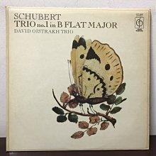 晨雨黑膠【古典】英版EMI/舒伯特:第1號弦樂三重奏 Op.99 (D.898)/大衛歐伊斯特拉夫三重奏