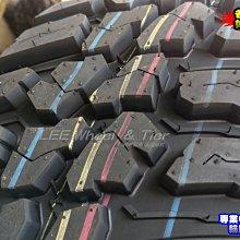 桃園 小李輪胎 NANKANG 南港 MT1 235-85-16 休旅車 吉普車 越野車 4X4 特價 歡迎詢價