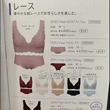 山東:熱賣兩百件 sloggi ZERO Feel Cotton黛安芬正規品運動感蕾絲同款內褲 日本製