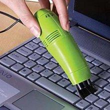 G-18【supergo】電腦USB鍵盤吸塵器/附LED照明燈/兩種吸刷頭(吸灰塵棉絮)(藍/黑/黃/綠 隨機出)