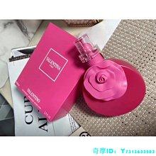 (芊芊美妝)戀上香水 多件優惠 Valentino 范倫鐵諾 華倫天奴 Pink 粉紅玫瑰女士香水 EDP 淡香水 80ml