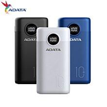 ADATA 威剛 P10000QCD USB-C 10000mAh 快充行動電源 藍色 (AD-P10000QC-B)