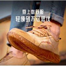 鋼頭鞋 登山靴 專用防護鋼頭鞋 舞 安全鞋 包鋼鞋 防水防刺防砸 耐高溫 舒適透氣防水防臭 防砸防撞 工作鞋百衣百順RR532