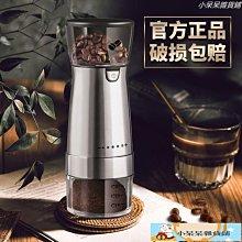 磨咖啡豆機電動研磨機磨豆機磨粉家用小型便攜咖啡機研磨一體手沖-小呆呆雜貨鋪