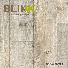 【BLINK】抗潑水AC5等級超耐磨卡扣木地板 銀河 503微光淺橡(連工帶料/坪