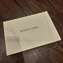 品牌紙袋 MARYLING 專櫃紙袋 禮物袋 環保袋 經典款米白色系 尺寸34x24x11CM 狀況如照片 可與其他紙袋合併運費