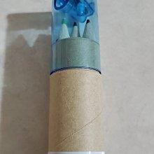 高雄市政府  特製6色   色鉛筆  附筆筒  附削鉛筆機