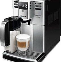 【新魅力3C】全新臺灣公司貨 Philips 飛利浦 Saeco HD8921 全自動義式咖啡機 ~贈原廠安裝及專人教學