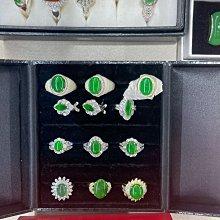 天然A貨翡翠各式珠寶戒有喜歡敲敲我 !接受訂製品戒墜手鍊傳式樣可以馬上估價!喜歡訂製自己愛的式樣!既經濟又美麗 !
