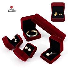 港灣之星-棗紅色高檔婚禮戒指盒 求婚對戒盒 吊墜耳釘項鏈盒 手鐲手鐲鏈盒(規格不同價格不同)