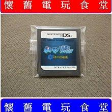 ※ 現貨『懷舊電玩食堂』《正日本原版、3DS可玩》【NDS】神奇寶貝 口袋怪獸 精靈寶可夢 不可思議的迷宮 時之探險隊