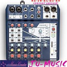 造韻樂器音響- JU-MUSIC - 英國 Soundcraft Notepad 8軌 FX 效果器 USB 混音器