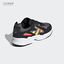 (A.B.E)ADIDAS 愛迪達 YUNG-96 Chasm EE7227 男潮鞋