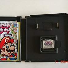 NDS 人生街道 DS 瑪俐歐 mario