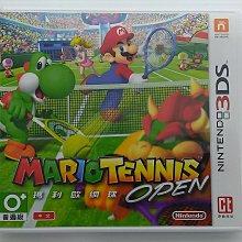 [頑皮狗]3DS瑪利歐網球公開賽 中文版(9成新)