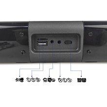 【熱賣爆款】BT91 藍芽聲霸 家庭劇院 2.0 無線 SOUNDBAR 音響 喇叭 TV喇叭 壁掛 立體聲