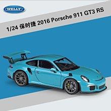 阿莎力 welly 威利 高階FX 1/24 保時捷 911 GT3 RS Porsche