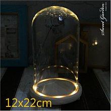 Sweet Garden, 12*高22cm玻璃罩+帶燈原木底座 LED燈 送電池 模型場景展示 永生花乾燥花設計