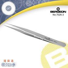 【鐘錶通】B7026-3《瑞士BERGEON》防磁夾/鐘錶維修鑷子├聶子/手錶工具/修錶工具┤