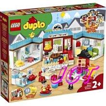 JCT LEGO樂高—10943 得寶系列 快樂童年