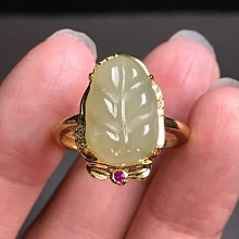 天然和田玉戒指 和闐玉雕刻樹葉造型一夜致富925銀鍍金鑲鑽粉色鋯石活圍戒指 飾品配件《舒唯水晶》母親節禮物