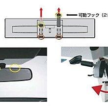 權世界@汽車用品 日本 NAPOLEX 平面黑框車內後視鏡 後照鏡 400mm BW-850