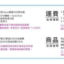 ❅PAVEE❅韓國Adorn House~ ANi Hide 躲貓貓 萌系動物 辦公桌面整理 螢幕透明留言板~ 熊