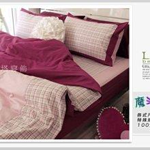 -麗塔寢飾- 40支精梳純棉色織布【魔法森林-紅】雙人床包薄被套枕套四件組