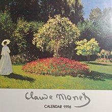 3 6 9 俱樂部__1996年莫內名畫月曆
