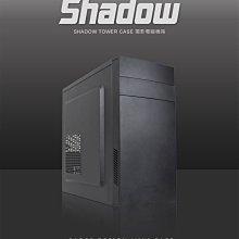 《網中小舖》SADES SHADOW 闇影 機殼 MATX 電腦機箱 電腦機殼 賽德斯 小機箱 黑色 主機殼 免運