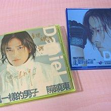 限量精裝CD+VCD版/親筆簽名/陳曉東-風一樣的男子/陳曉東親筆簽名/有署名/寶麗金唱片1999年
