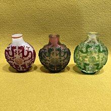 【小小的】八螭龍 套色玻璃 鼻煙壺 一組三件