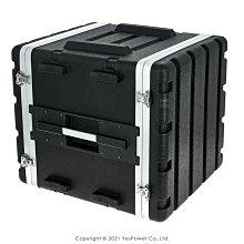 RW10 10U ABS瑞克箱 二開輕便型機櫃/手提航空箱/總深58cm/機箱/堅固耐用/防水防潮
